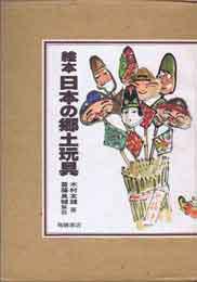 古本 買取 大阪の黒崎書店は、工芸・民芸・古美術書を出張買取いたします