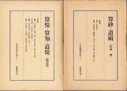 古本 買取 大阪の黒崎書店は、仏教・神道・キリスト教の学術専門書を出張買取いたします