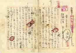 古本 買取 大阪の黒崎書店は、文人作家自筆物を出張買取いたします
