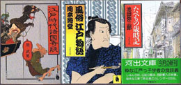 古書 買取 大阪の黒崎書店は、学術系新書 選書 文庫を出張買取いたします
