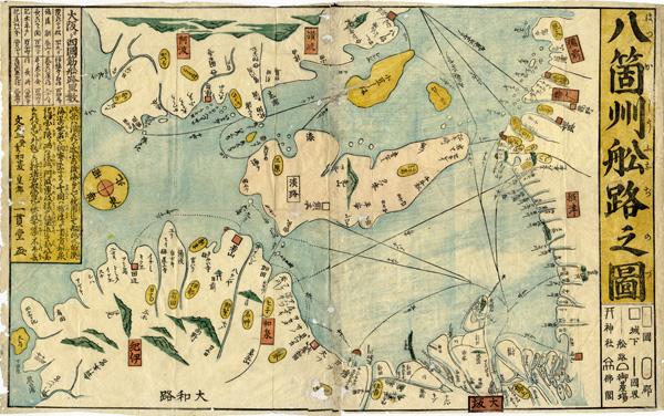 古書 買取 大阪の黒崎書店は、幕末瓦版 刷物 チラシ ポスターを出張買取いたします