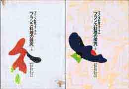 古書 買取 大阪の黒崎書店は、風俗 生活史 女性史 食物専門書を出張買取いたします