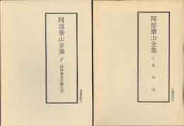 古書 買取 大阪の黒崎書店は、科学史 医学史 気象 易学専門書を出張買取いたします
