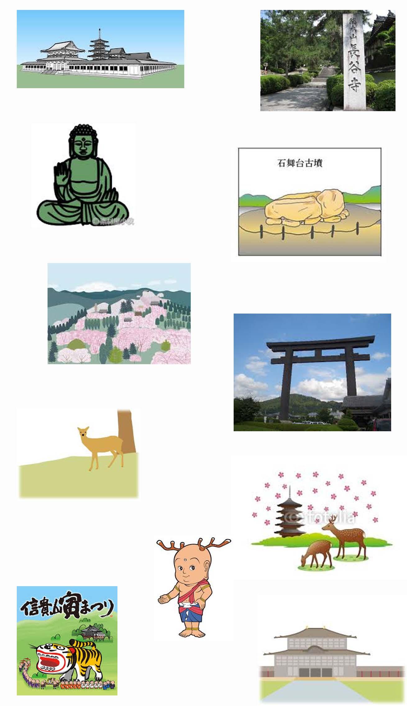 奈良県古書古本買取