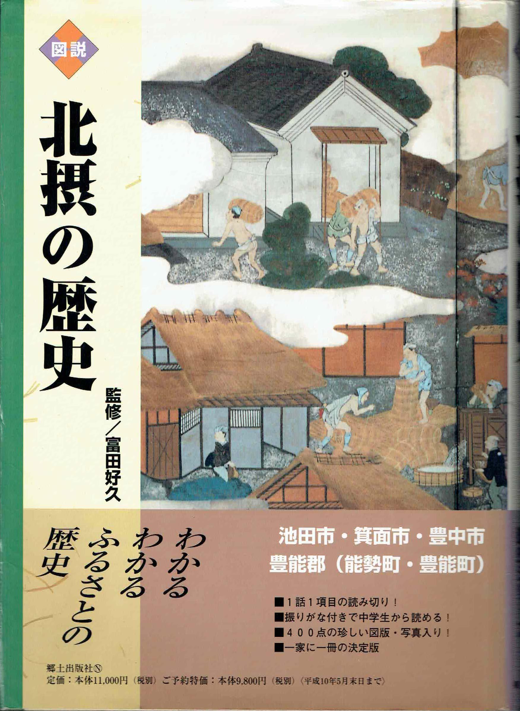 京都府の古書買取なら黒崎書店