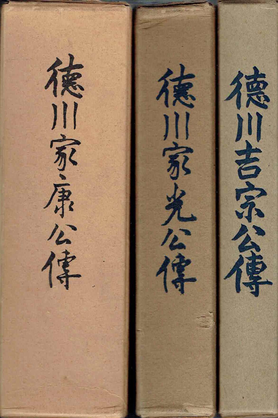 仏教の古書買取なら黒崎書店